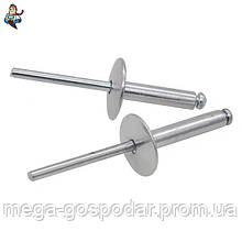 Заклепки вытяжные  алюминиевые 5*30мм  50 шт./уп.