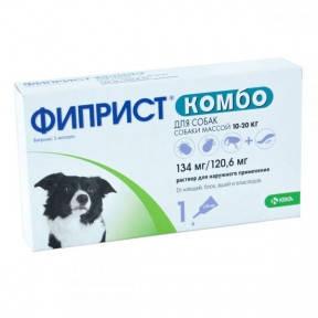 Фиприст Комбо для собак 1 пипетка KRKA 10-20кг 134мг
