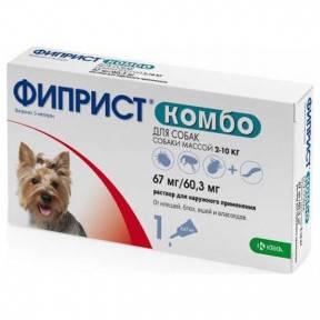 Фиприст Комбо для собак 1 пипетка KRKA 2-10кг 67мг