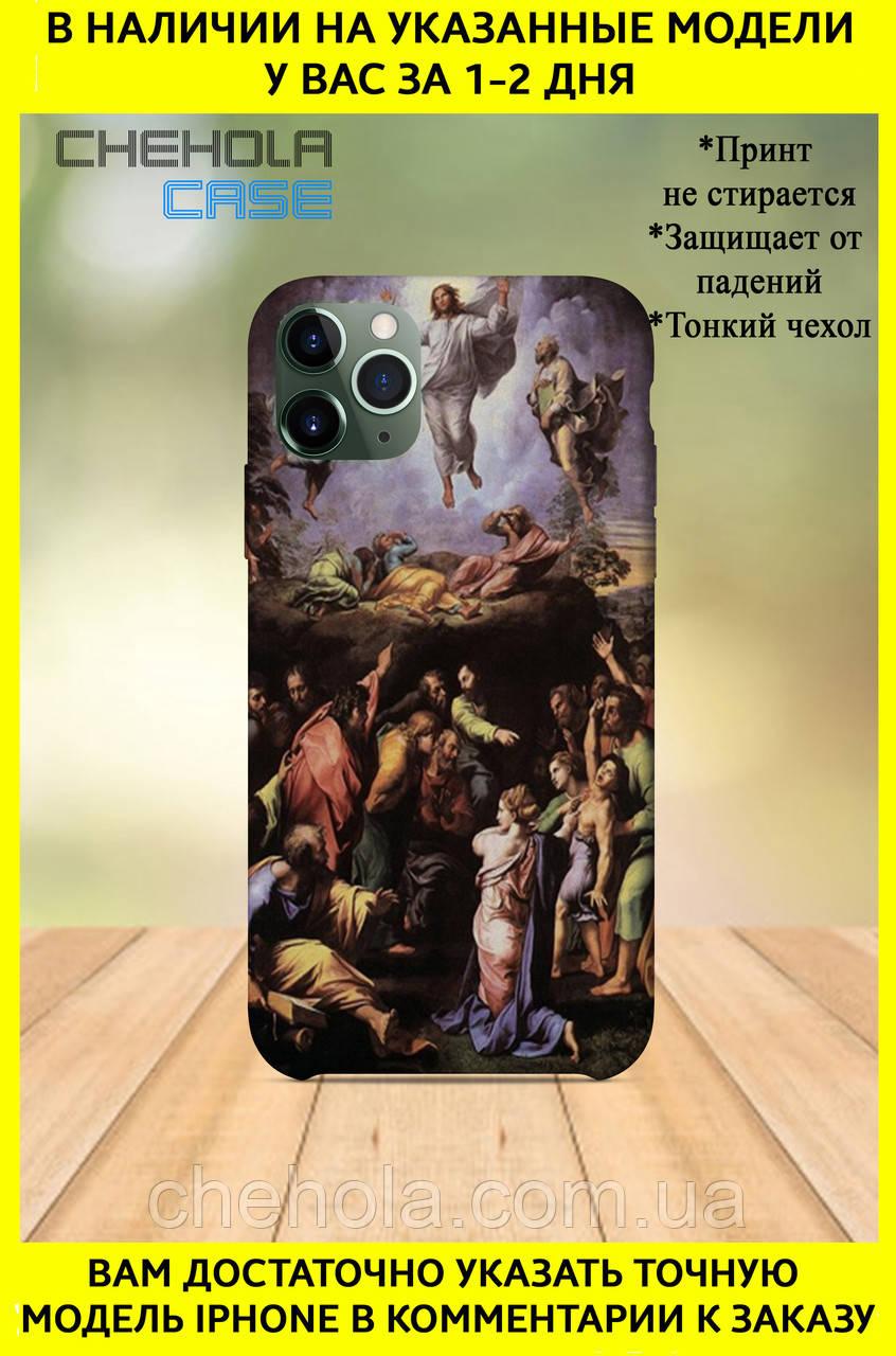 Чехол для iphone 11 Pro Max Pro Картины Живопись Преображение рафаэль