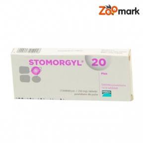 Стоморджил 20  (Stomorgyl 20 ) - 10 тб Стомарджил-20, Франция