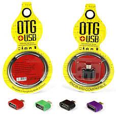 Коннектор OTG MICRO YHL888 mini, фото 3