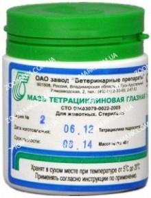Окситетрациклиновая мазь  глазня мазь бактериостатического действия 50 гр