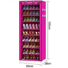 Шкаф для обуви на 9 полок + ПОДАРОК: Настенный Фонарик с регулятором BL-8772A, фото 3