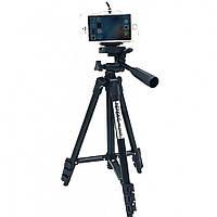 Штатив для фотоаппарата Tripod 3120 D1011