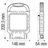 """Прожектор светодиодный """"PROPORT-20"""" 20W 6400K, фото 2"""