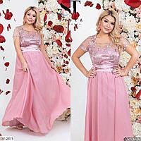 Элегантное платье в пол с вышивкой на сетке на потайной молнии Размер: 50, 52, 54 Арт: 441