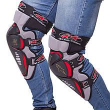 Комплект мотозащиты Alpinestars наколенники (колень+голень) пластик, PL, черный-красный (MS-4320)
