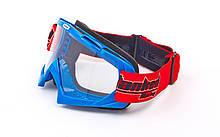 Мотоочки прозрачный визор TANKED, акрил, пластик, цвет оправы - синий (TG970-1)