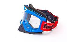 Мотоочки прозрачный визор TANKED, акрил, пластик, цвет оправы - синий (TG750-1)