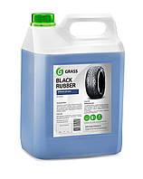 GRASS Чернитель шин Black Rabber 5 kg.