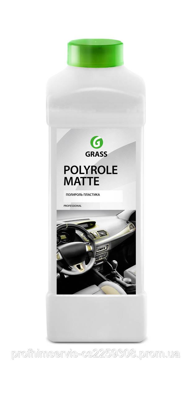 GRASS Полироль- очиститель пластика Matte (матовый)1 л.