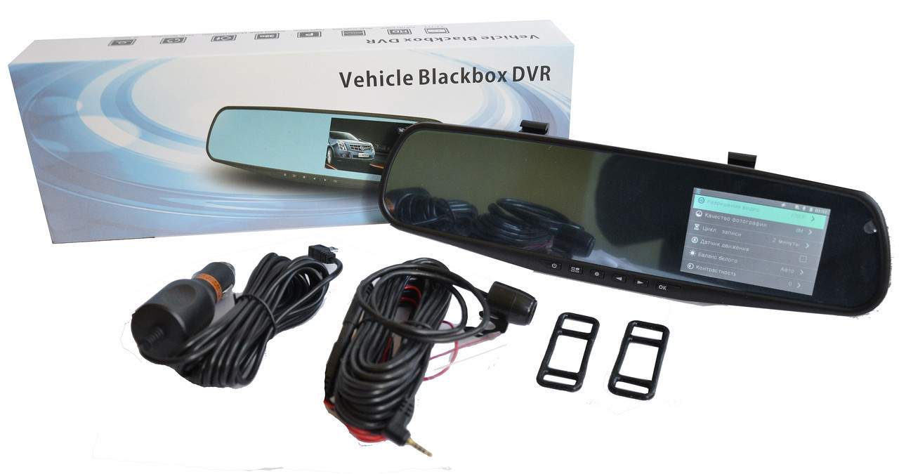 """Регистратор зеркало 3,6"""" DVR 138, видеорегистратор + камера заднего вида"""