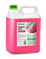 GRASS Холодный воск Cherry Wax 5 kg.