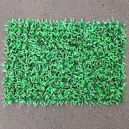 Газон-коврик искусственный густой. трава  40 × 60 см,