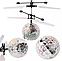 Летающий светящийся шар LED Flying Ball + пульт, фото 7