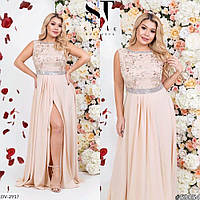 Элегантное платье в пол с вышивкой на сетке юбка на запах + стразы Размер: 48, 50, 52, 54 Арт: 368