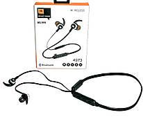 Беспроводные Вluetooth стерео наушники Bushnell JBL MS 999 с разъемом micro SD