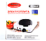 Электроплита WimpeX WX-100A плита настольная дисковая, фото 3