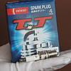 Свеча зажигания K20TT Denso: Geely CK MK Emgrand FC SL LC-Cross(Panda) Lifan 320,520,620