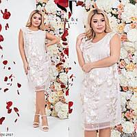 Элегантное платье с вышивкой на сетке с бусинками Размер: 48-50, 52-54 Арт: 366