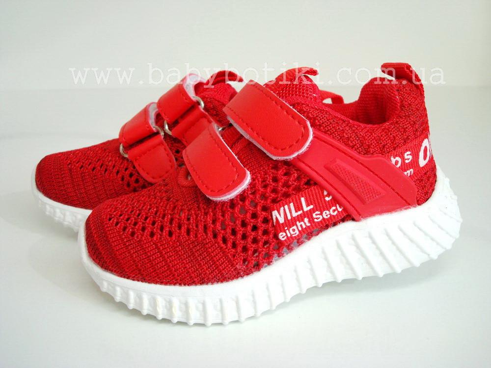 Красные детские кроссовки Kimboo. Размеры 21, 22, 23, 24.