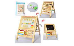 Деревянная игрушка Мольберт MD 2206