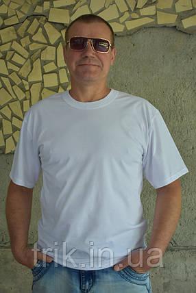 Футболка мужская белая хлопок 100%, фото 2