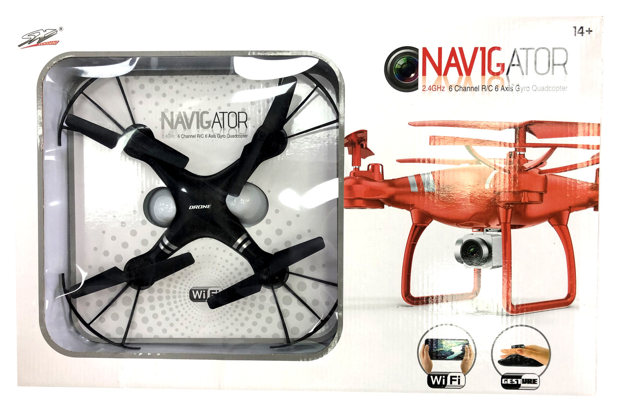 Квадрокоптер Navigator Drone  Wi-Fi с камерой