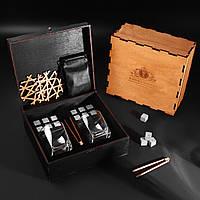 """Мужской подарок, камни для виски, оригинальные подарки на День Рождения шефу """"Premium set """""""
