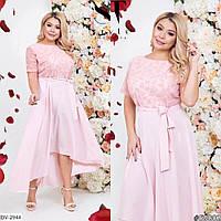 Элегантное платье с пояском + флок  Размер: 50-52, 54-56 Арт: 429