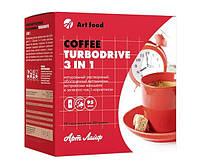 Кофе Артлайф со сливками, экстрактом женьшеня, зеленого чая, L-карнитина Турбо Драйв 3в1 10 пакетиков по 20 гр (877)