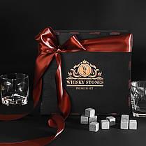 """Мужской подарок, камни для виски, оригинальные подарки на День Рождения шефу """"Premium set """", фото 3"""