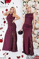 Элегантное  трикотажное платье + сетка флок с блестками Размер: 48-50, 50-52 Арт: 365