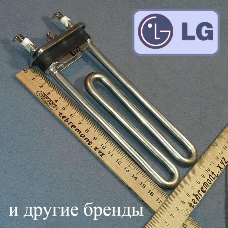 """ТЭН 1600 W / L = 175мм; """"Kawai"""" (с отверстием, без бурта на резинке) для стиральной машины LG"""