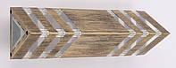 Светильник настенный/потолочный (34х10х10 см.) Золото состаренное YR-8023/2-bg-s