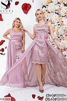 Нарядное гипюровое платье  с шифоновой юбкой + лента-поясок Размер: 48-50, 50-52 Арт: 435