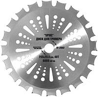 """Диск для триммера """"SPIKE"""" 255*25.4*40Т с победитовой напайкой, MasterTool 19-2003"""
