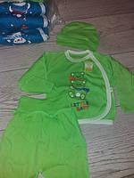Комплект з начосом на виписку хлопчику (шапочка, сорочка, повзунки) голубий, синій, салатовий