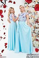 Нарядное платье гипюровое с бусинками с шифоновой юбкой Размер: 48-50, 50-52 Арт: 438