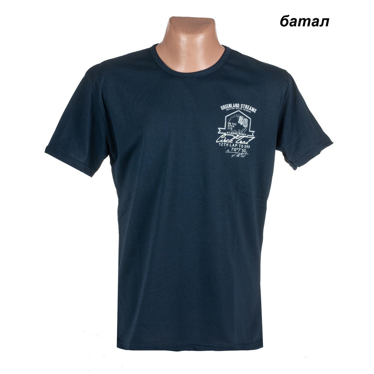 Мужская футболка Батал