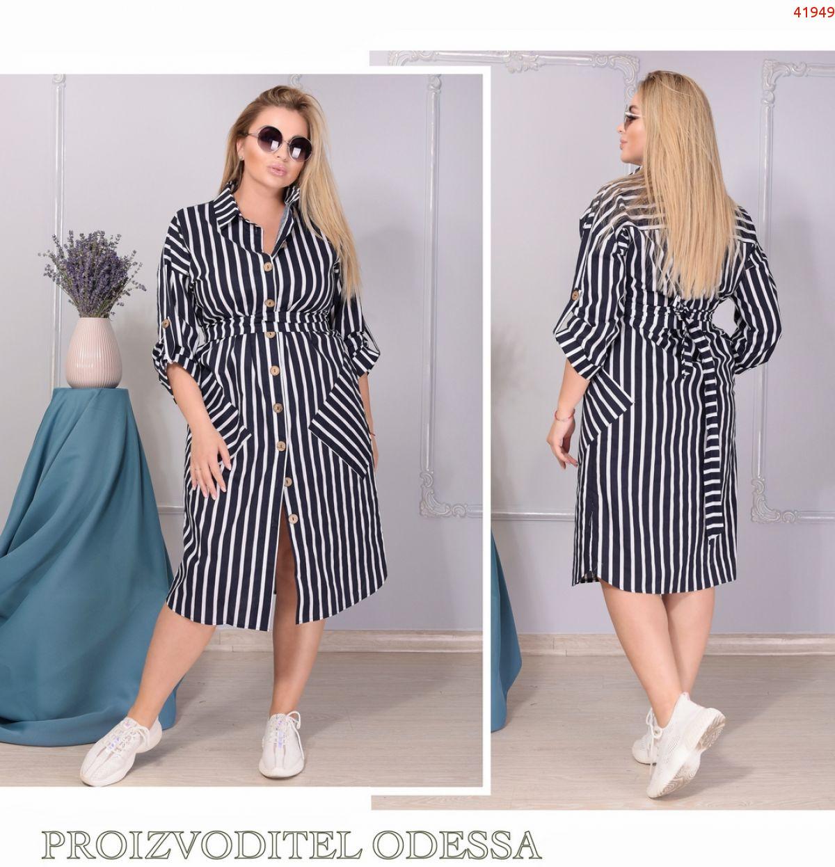 Платье №41949 #R/O