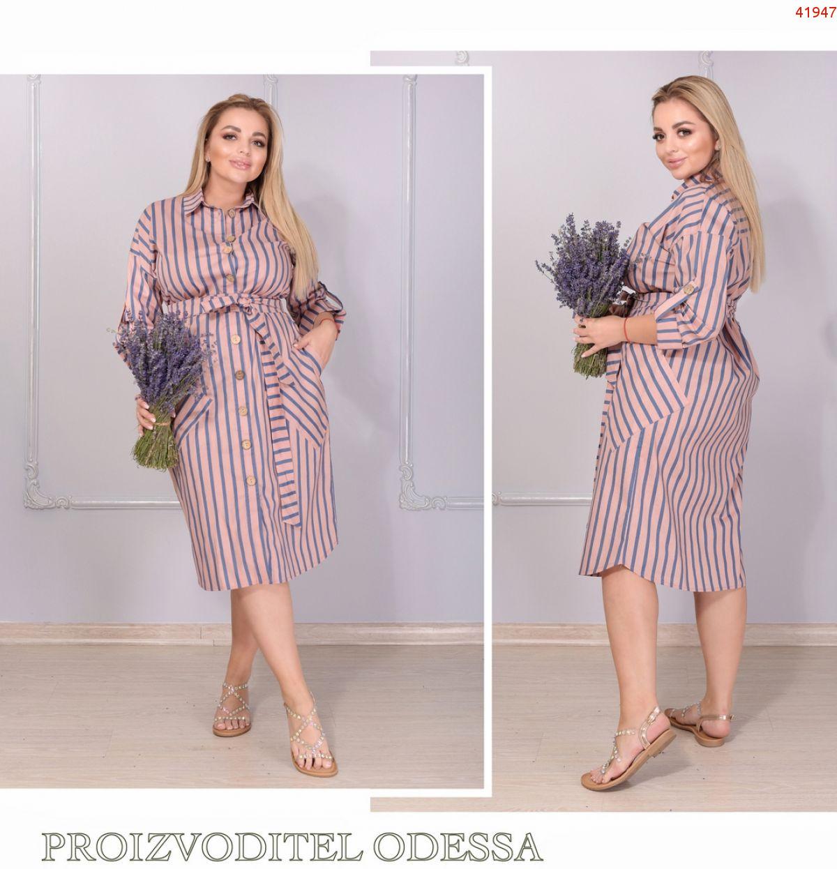 Платье №41947 #R/O
