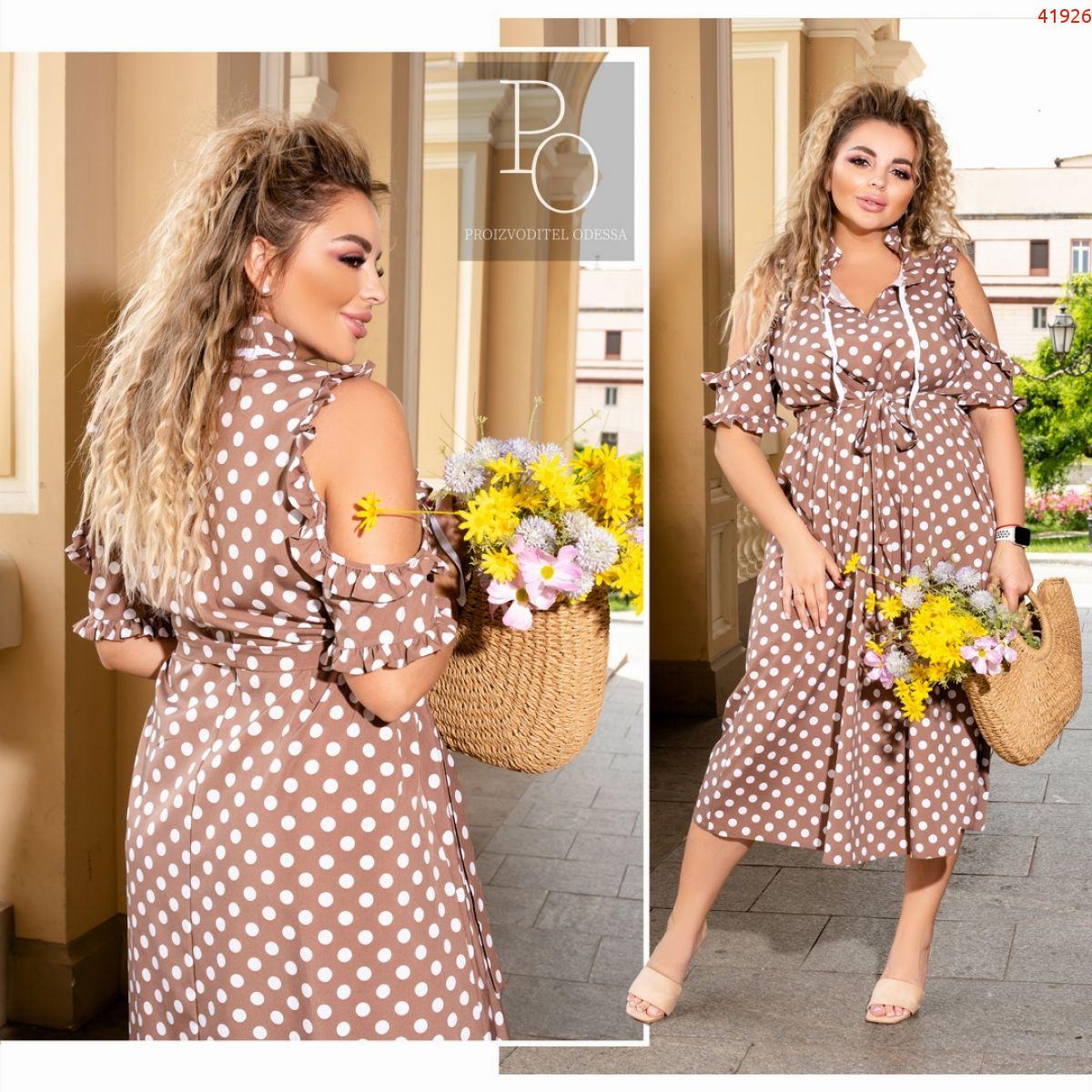 Платье №41926 #R/O