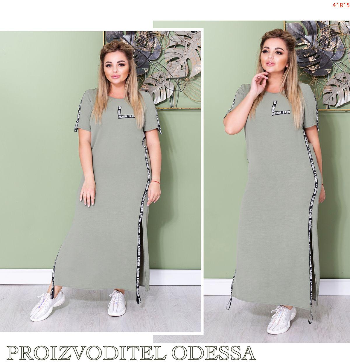 Платье №41815 #R/O