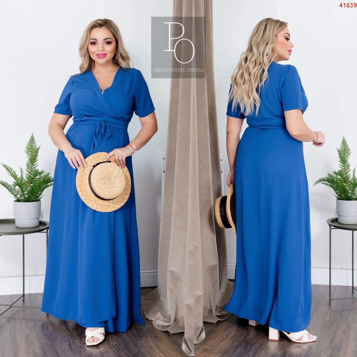 Платье №41639 #R/O