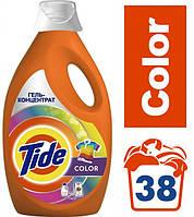 Гель для стирки Tide Color 2,47 л = 5,7 кг