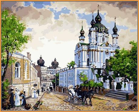 Картина по номерам Babylon Premium Андреевский спуск 40*50 см (в коробке) арт.NB370R, фото 2