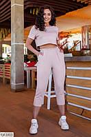 Молодежный женский спортивный костюм топ и штаны размеры батал 50-64 арт 5211