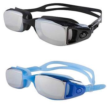 Очки для плавание  Dolvor, зеркалка, нос гибкий, DLV4500M